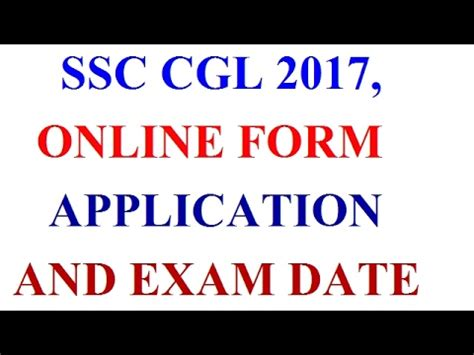 ssc online tutorial youtube ssc cgl 2017 online form application and important