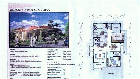 Cermin Naco by Suhaimi Properties 5 Unit Banglo Masih Tinggal Cepat
