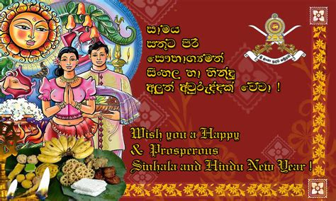search results for www sinhala happy new year calendar