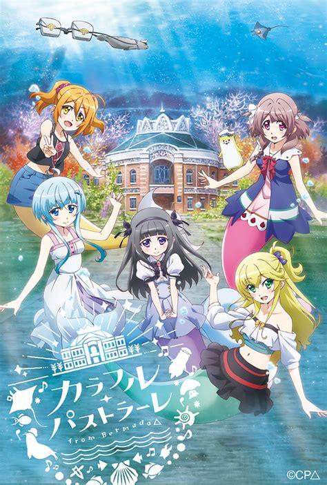 colorful anime crunchyroll cardfight vanguard spin tv anime