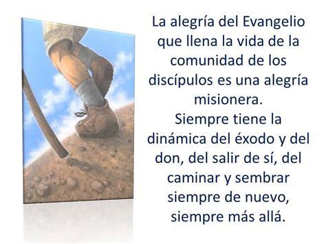 el trastevere la alegr a del evangelio las evangelii gaudium la alegr 205 a del evangelio parte tercera