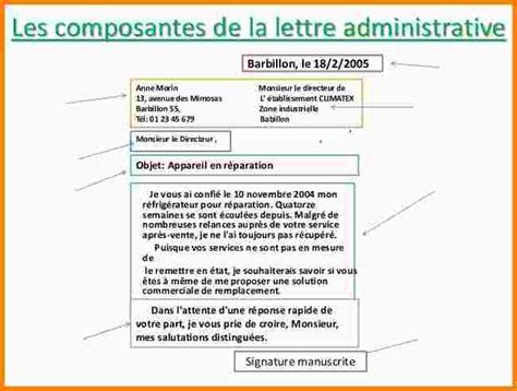 Modele De Lettre D Invitation Administrative 10 Modele De Lettre Administrative Modele De Lettre