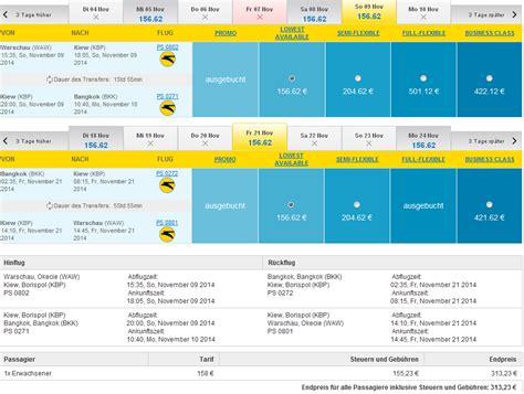 cheap flights  bangkok  europe   main
