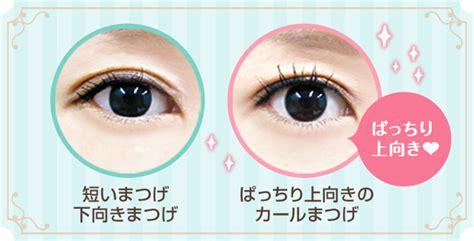 Kanebo Reine Eyeliner 3 7g pdc japan pmel clear essence mascara base wp 7g 0 23 fl