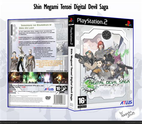 digital saga digital saga playstation 2 box cover by hawpoka