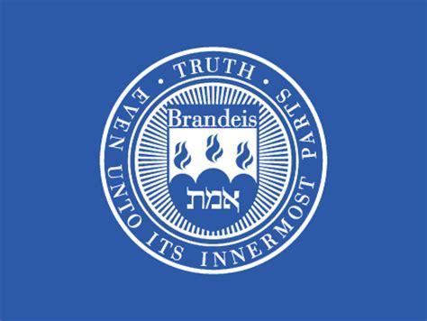 back to school guide: brandeis university | boston.com