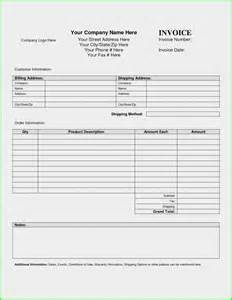 Cool Invoice Template Free by Sle Invoice Templatememo Templates Word Memo