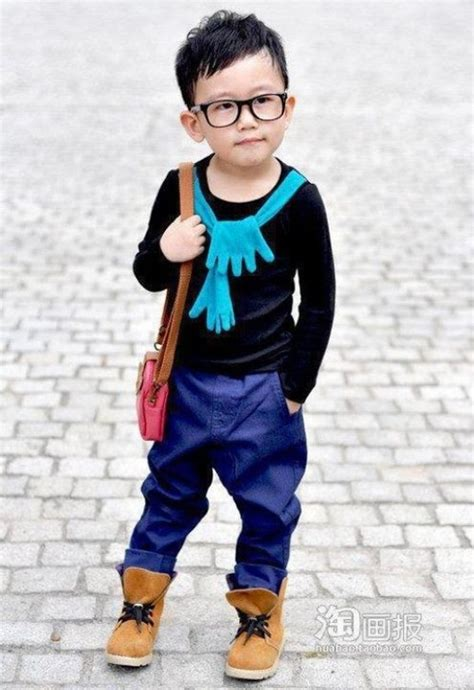 Swag Ls That In by Children With Swag