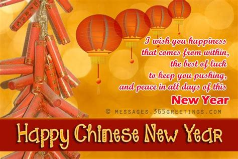 happy chinese new year greetings 365greetings com