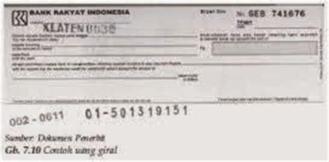 contoh surat perintah transfer uang 28 images cial4ccounting