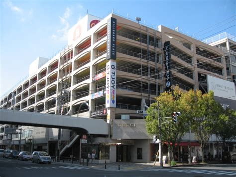 2 Car Garage Size File Niigata Bandai City Parking Building No 2 20131010