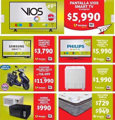 ofertas del buen fin 2016 folleto de promociones del buen fin 2016 en soriana mercado