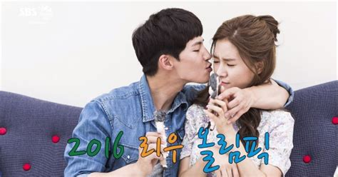 film korea our gab soon sinopsis drama korea our gab soon 2016 kumpulan film