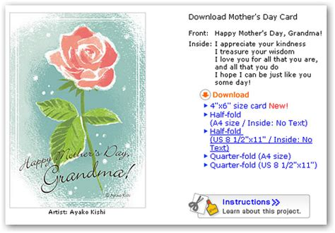 printable mothers day cards for to make mothers day cards for printable