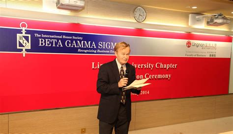 Beta Gamma Sigma And Willamette Mba For Professionals by Lingnan Corporate E News