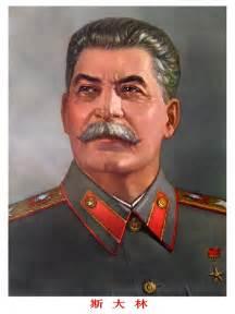 gouranga chatterjee joseph stalin remembered 134th birth 20 12 2012