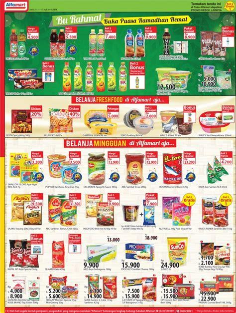 Minyak Goreng Hari Ini Di Alfamart katalog promosi alfamart terbaru periode 01 15 juli 2015