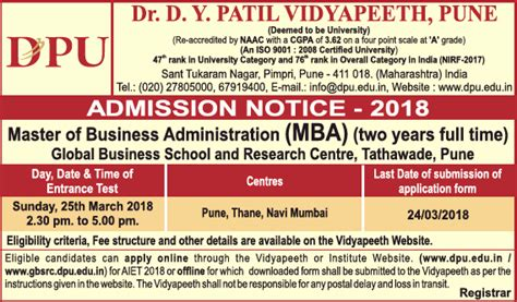 Executive Mba Pune Admission by D Y Patil Vidyapeeth Pune Admission Notice 2018 Mba Ad