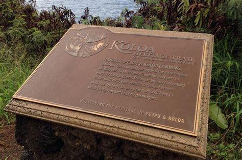 koloa boat landing koloa landing kauai