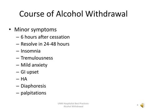Minor Detox Symptoms by Ppt Withdrawal Powerpoint Presentation Id 4852497