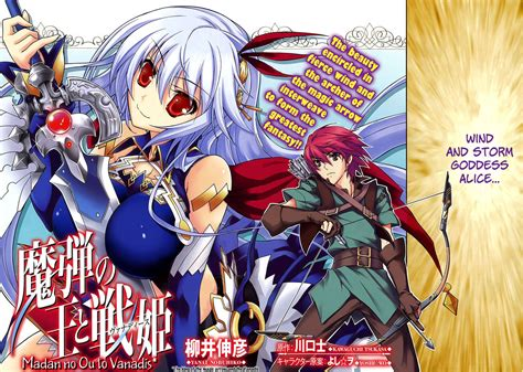 list anime adventure terbaik anime