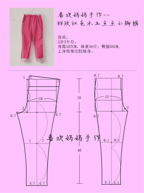 Celana Merina 17 best images about chart quan on sewing patterns patrones and trousers