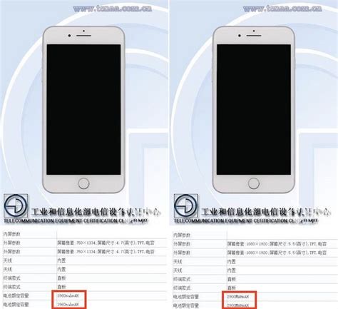 technical certification lists improved iphone 7 battery capacity 3gb ram for iphone 7 plus