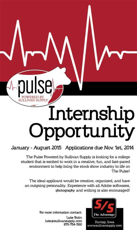 intern opportunity sullivan supply extended internship sure ch