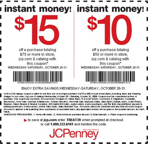 jcpenney printable coupons for today jcpenney printable coupons 10 off 25