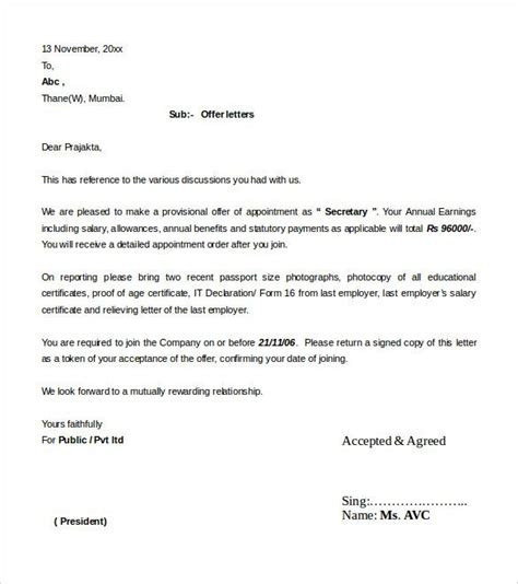 appointment letter pdf file appointment letter format pdf file tomyumtumweb