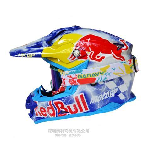 motocross bull helmet achetez en gros motocross casque bull en ligne 224 des