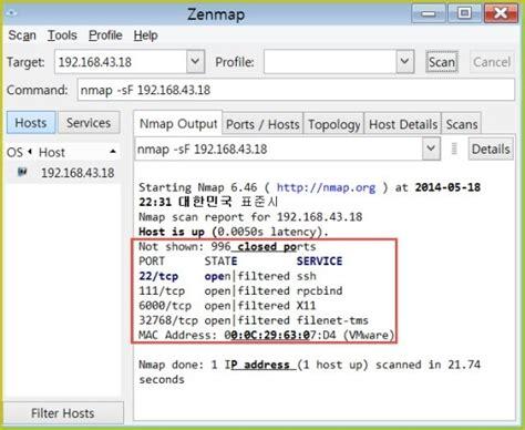 nmap network scanning autos post scanning nmap 네이버 블로그