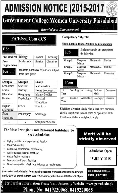 Gcu Mba Fee Structure by Government College Faisalabad Admission