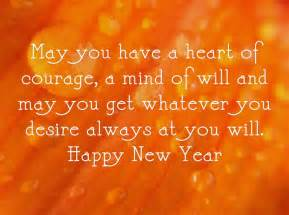happy new year messages 2015 new wishing quotes xcitefun net