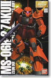 Hbj20 Hguc Ms 06r 2 Johnny Ridden Customize Zaku Ii ms 06r 2 zaku ii johnny ridden custom mg gundam model kits hobbysearch gundam kit etc store