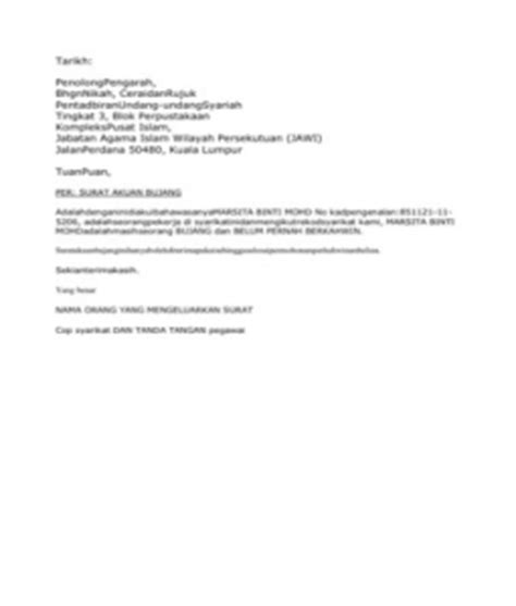 contoh surat akuan bujang