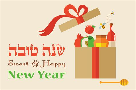 happy new year in hebrew shana tova greeting cards for new year 2 illustrations on