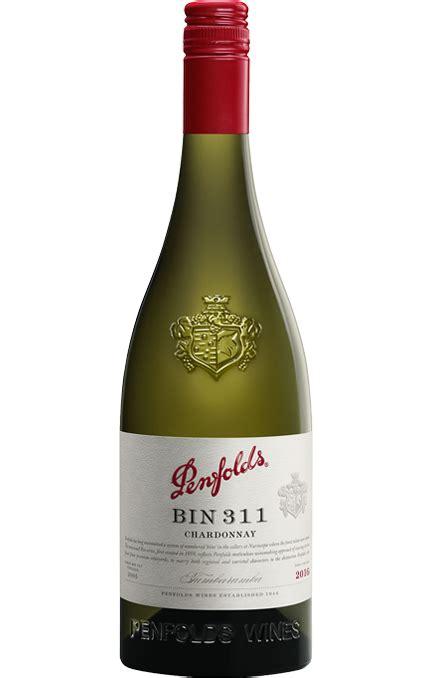 Mba Portfolio Sle by Australian Wine Exceptional Wine Portfolio