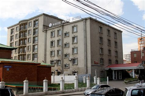 white house hotel white house hotel 3 ulaanbaatar hotel in ulaanbaator mongolia accommodation in