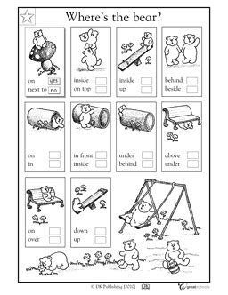 Preschool Positional Words Worksheets by Where S The Teddy Bears Snack Projects