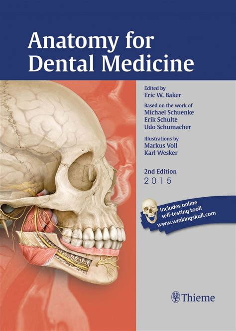 Anatomy For Dental Medicine general 綷 垬