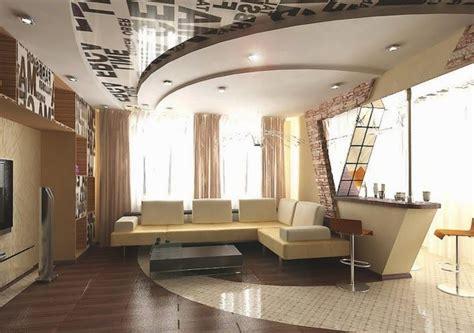 Exceptionnel Cuisine En U Avec Table #5: 2-salon-avec-faux-plafond-suspendu-plafond-suspendu-placo-canapé-beige-petite-table-basse-en-bois-foncé.jpg
