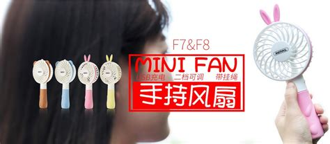 Remax Kipas Angin Mini Teddy Bunny Usb Rechargeable F7 F8 remax kipas angin mini bunny usb rechargeable mini fan portable f7 yellow jakartanotebook
