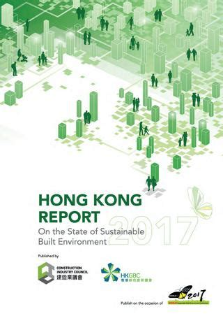 hong kong report on the state of sustainable built