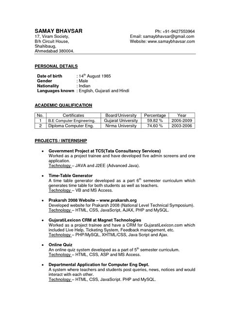 resume format for tcs pdf free indian student resume format sle gentileforda