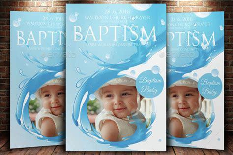 10 Baptism Invitation Templates Baptism Template Psd