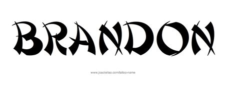 brandon tattoo brandon name designs