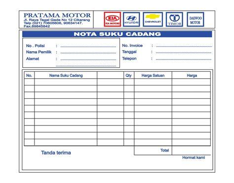 Nota Harga Toko cetak nota surabaya 081 234 456 632 cetak nota ncr