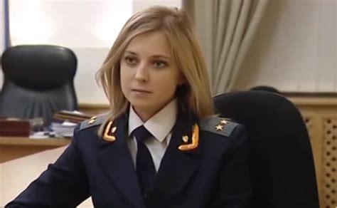 Crimean Superstar Prosecutor 'Nyash-Myash' Goes Pop
