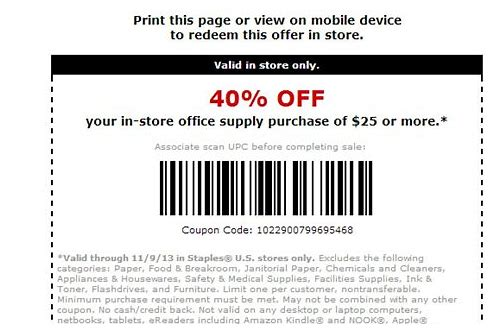 staples office supplies printable coupons